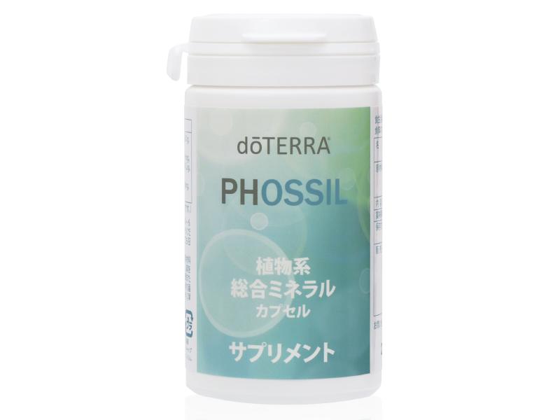 PHOSSIL ミネラル カプセル