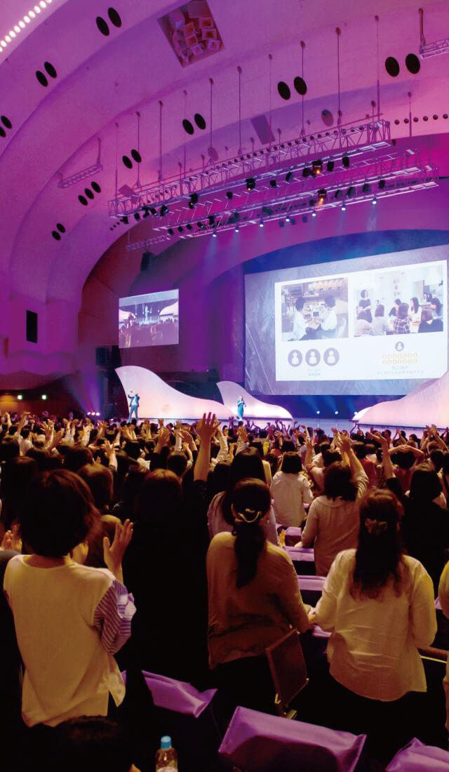 ジャパンコンベンション2020