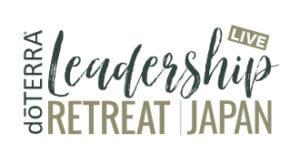 Japanリーダーシップ リトリート ライブ 2021 オンデマンド映像公開・チケット販売終了日のお知らせ